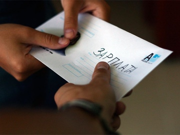 Знакомства В Ачинске Без Регистрации С Фото И Сотовым Телефоном