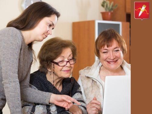 Вакансии для женщин предпенсионного возраста калькулятор пенсии военнослужащих