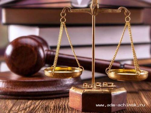 Бесплатная юридическая помощь по вопросу жкх